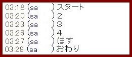 b0096491_5472011.jpg