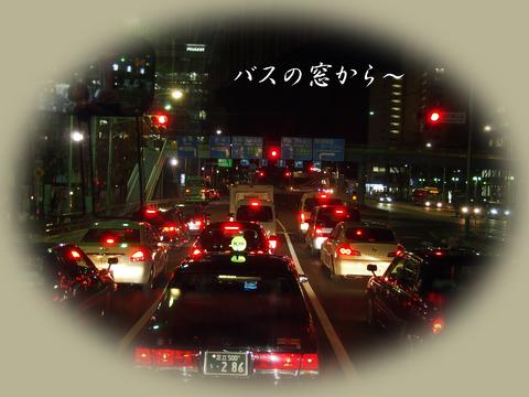 b0012595_043528.jpg