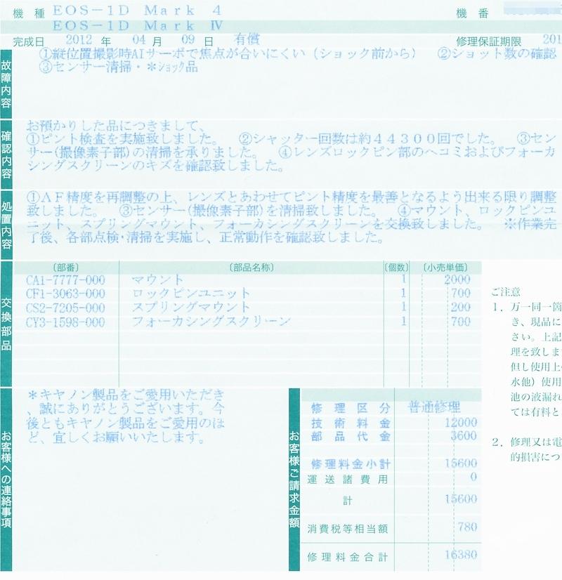 c0145198_19504645.jpg