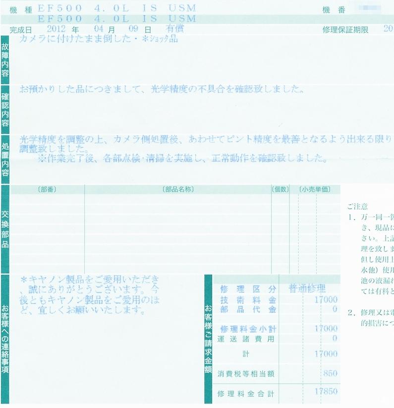 c0145198_19505575.jpg