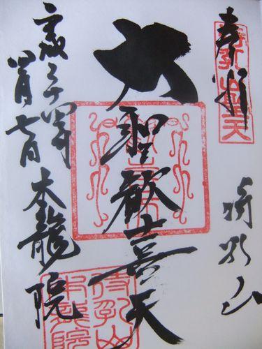 f0120102_230547.jpg