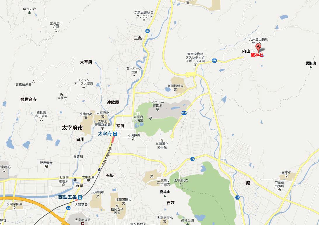 宝満宮 竃門神社 桜の季節_a0042310_2328513.jpg