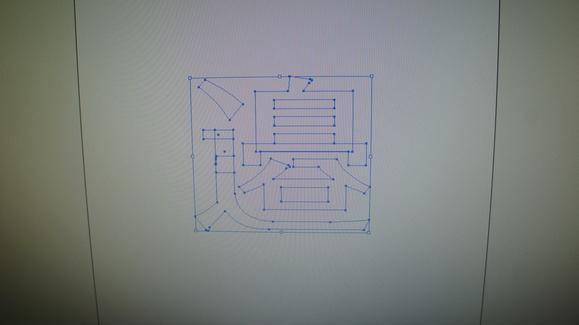 b0221233_19175810.jpg