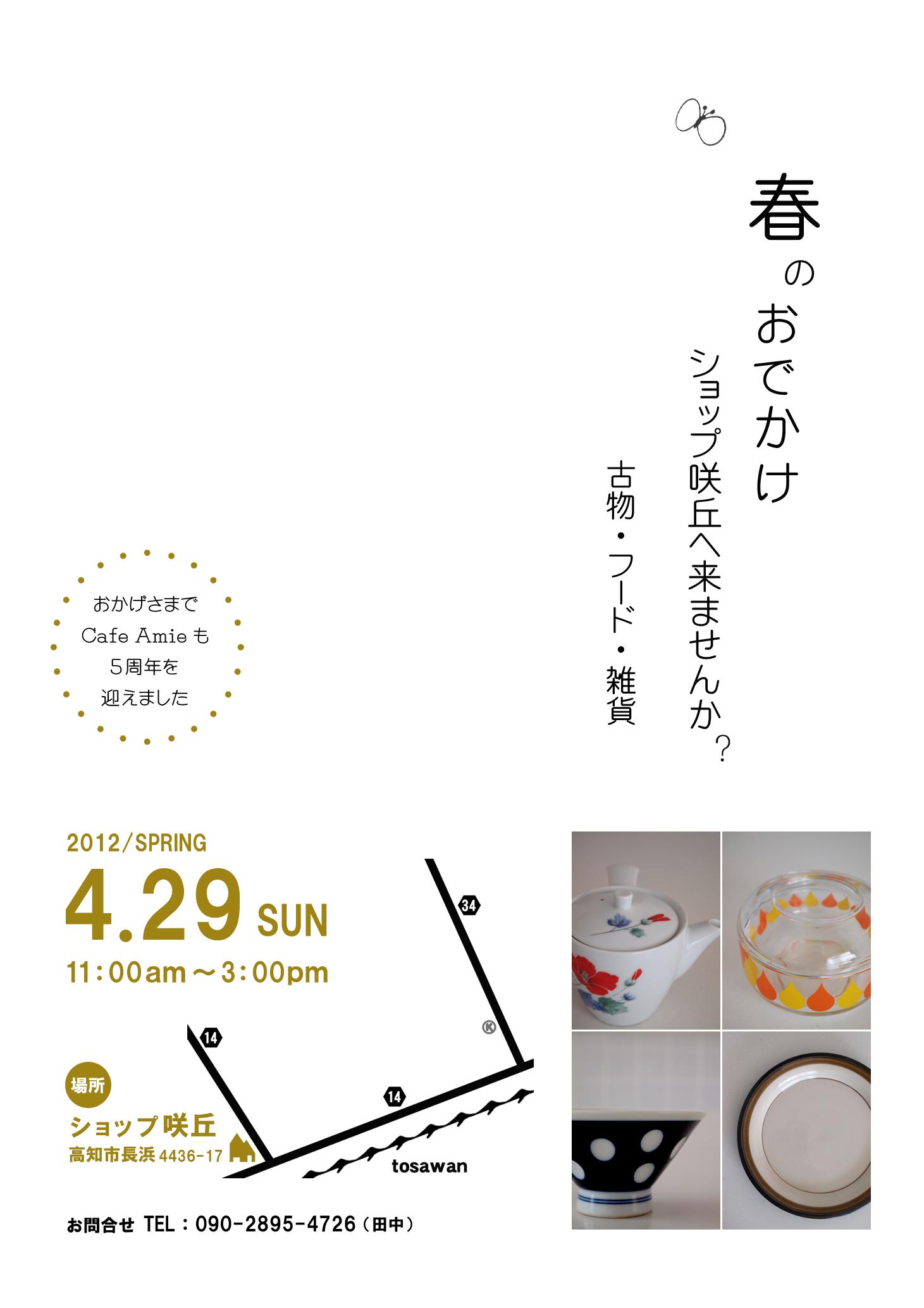 f0138934_156212.jpg