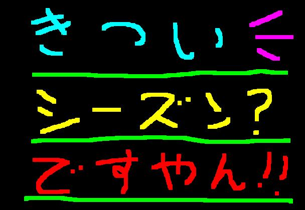 f0056935_19405266.jpg