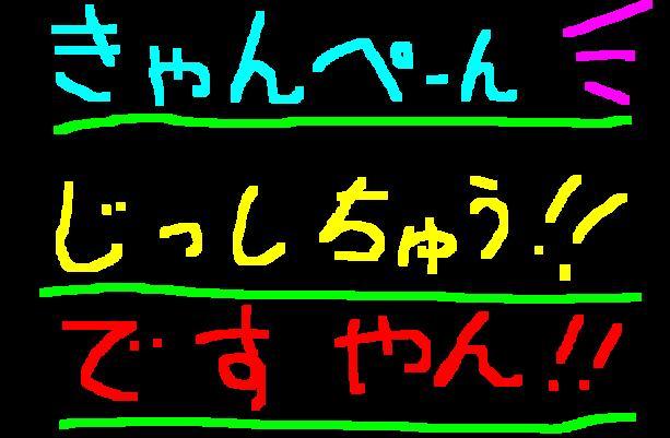 f0056935_21595739.jpg