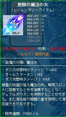 d0121846_101571.jpg