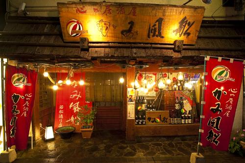 【若松通店】4/15(日)店休日のお知らせ_d0164255_1412294.jpg