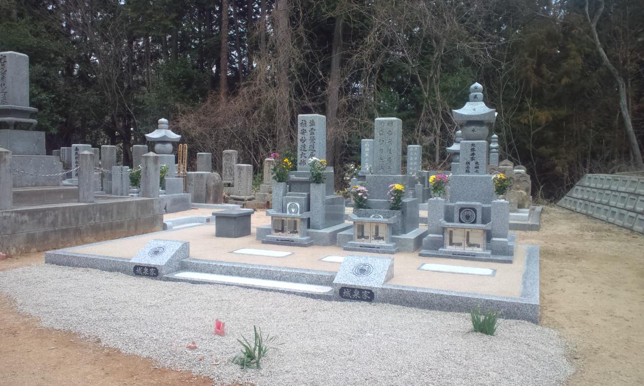 五輪塔 お墓の整理_c0160758_9571067.jpg
