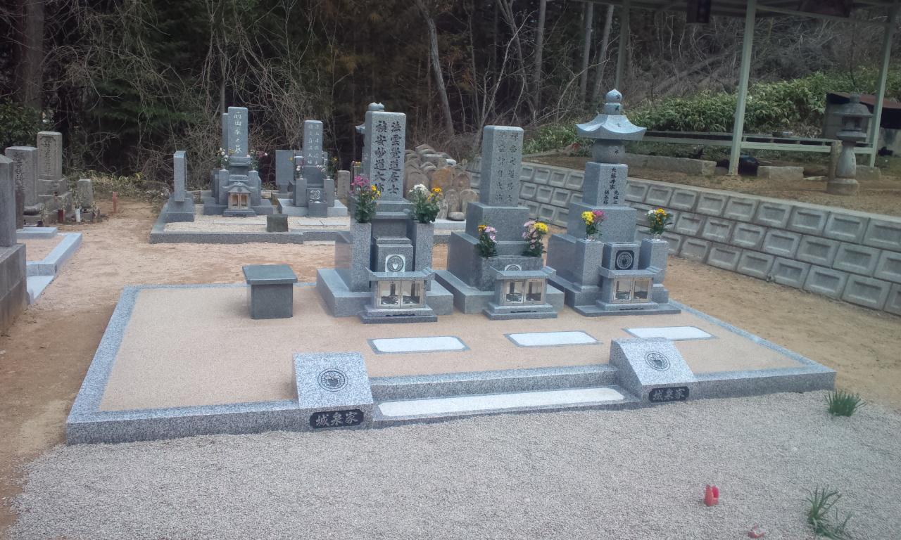 五輪塔 お墓の整理_c0160758_957154.jpg