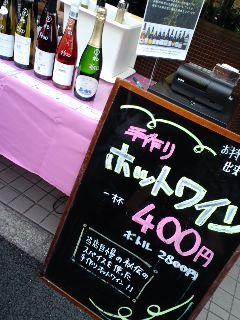 目黒川の桜攻略法。_d0137764_129953.jpg