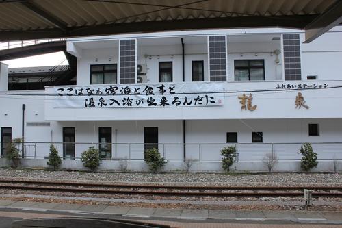飯田線沿線_d0202264_14162649.jpg