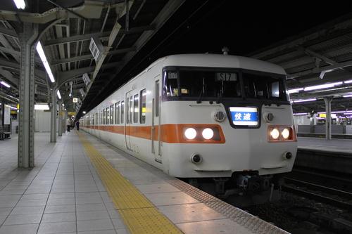名古屋駅_d0202264_1420860.jpg