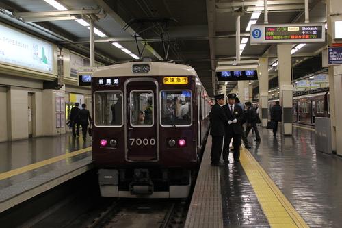 最終の梅田駅_d0202264_14232560.jpg