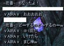 f0233667_21331167.jpg