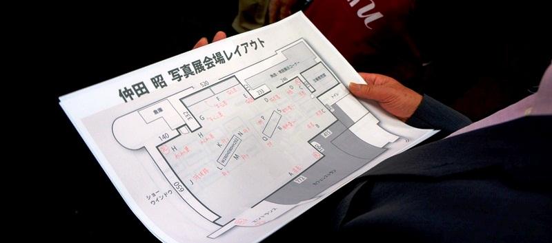 12年4月10日・仲田 昭写真展_c0129671_196335.jpg