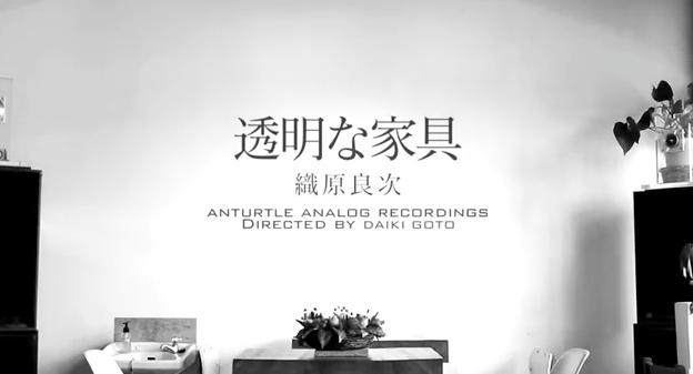 BGA『透明な家具』◆7月27日(金)深夜◆四谷 綜合藝術茶房 喫茶茶会記 (cafe L room) 深夜廟_c0080172_11115089.png
