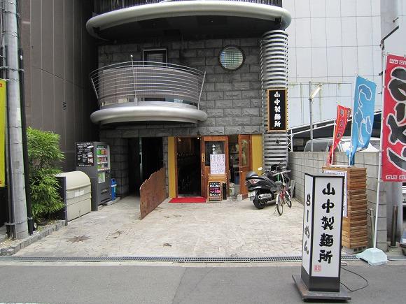 山中製麺所 / 船場に来た豚骨ラーメン_e0209787_12385626.jpg