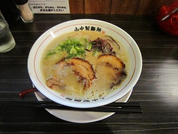 山中製麺所 / 船場に来た豚骨ラーメン_e0209787_1257244.jpg