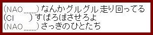 b0096491_6254163.jpg