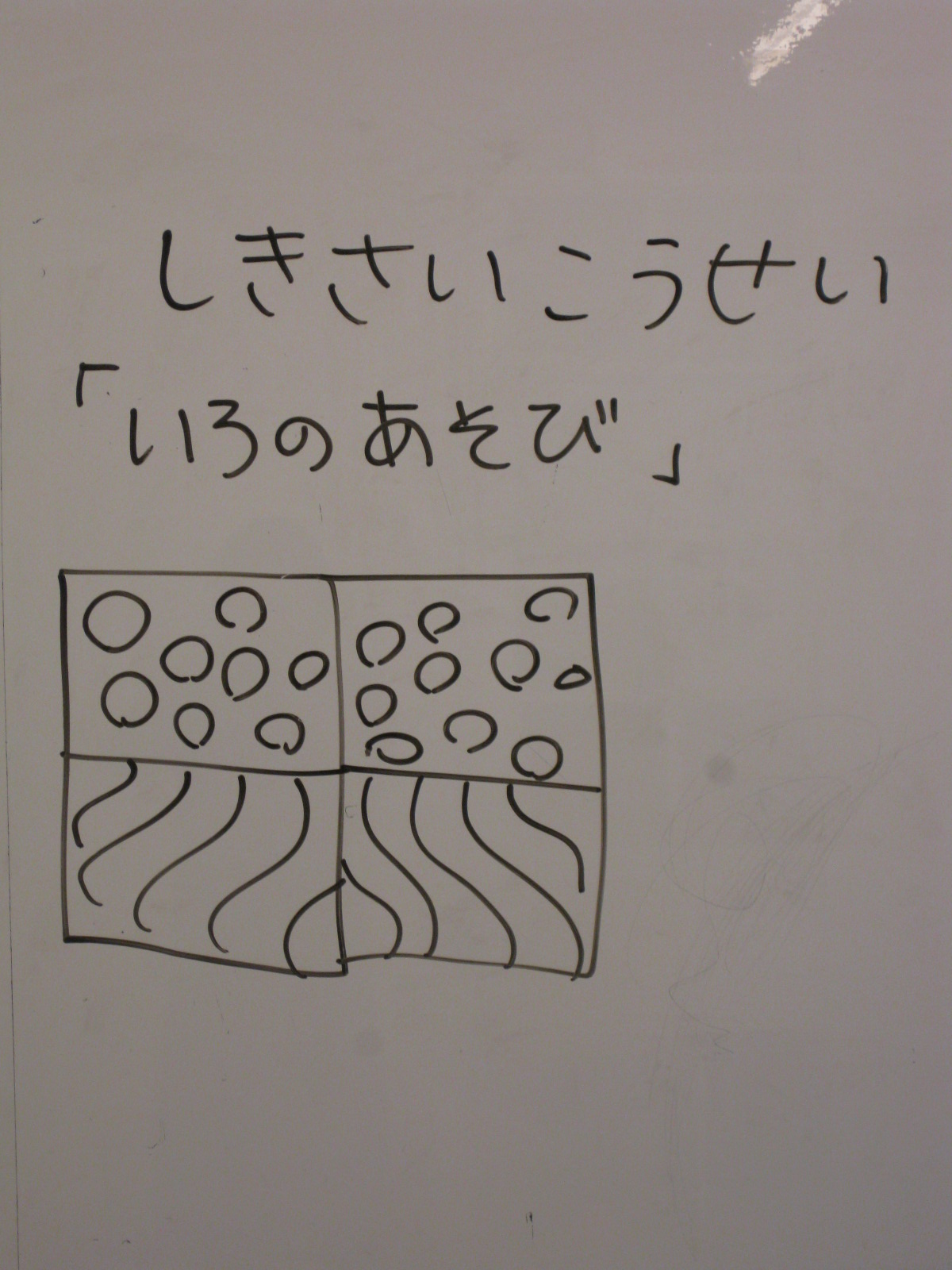 f0215199_0253878.jpg