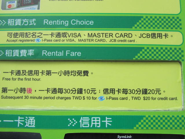 台湾4日目①_a0100706_22354798.jpg