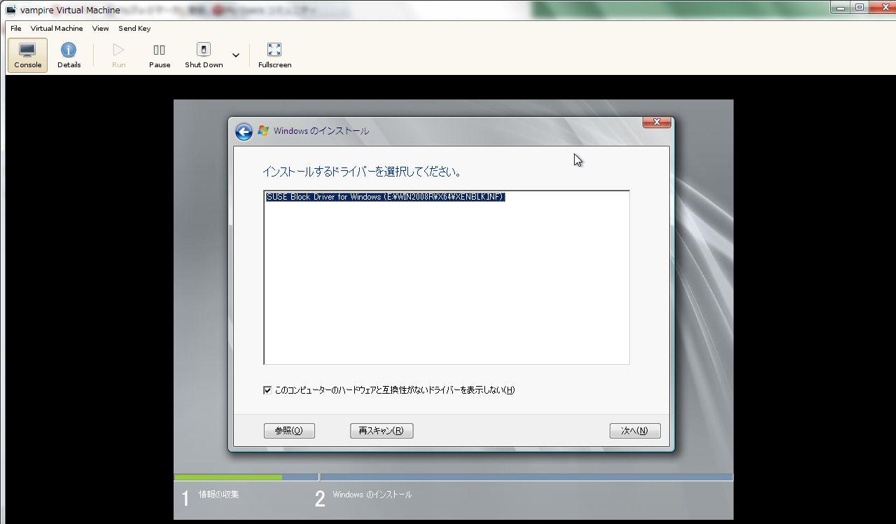 Novell VMDP 2.0 Released_a0056607_1238756.jpg