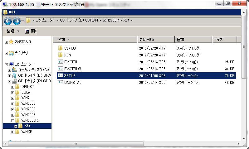 Novell VMDP 2.0 Released_a0056607_12455842.jpg