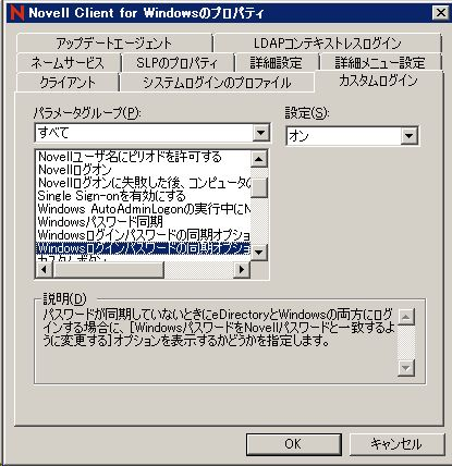 a0056607_15111112.jpg