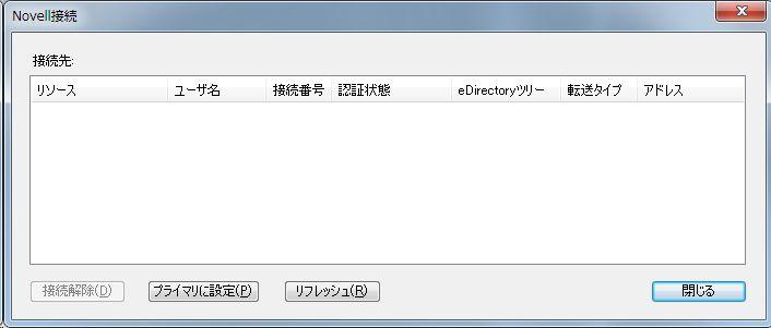 a0056607_16114843.jpg