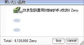 e0115011_18335823.jpg