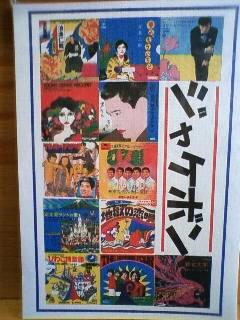 円盤作品入荷、5/13(日)円盤のレコード寄席!!_b0125413_20102174.jpg