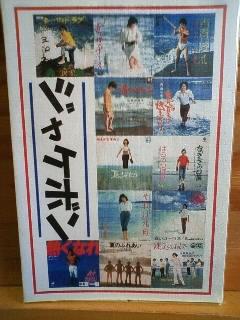 円盤作品入荷、5/13(日)円盤のレコード寄席!!_b0125413_20103384.jpg