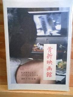 円盤作品入荷、5/13(日)円盤のレコード寄席!!_b0125413_20104328.jpg