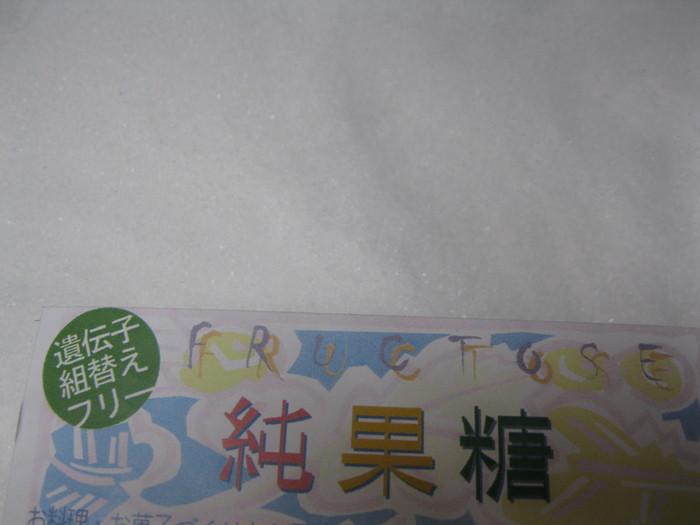 あまおう「天然シロップ苺」作り~☆_a0125419_1681750.jpg