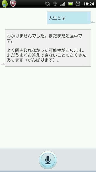 a0004423_1001183.jpg