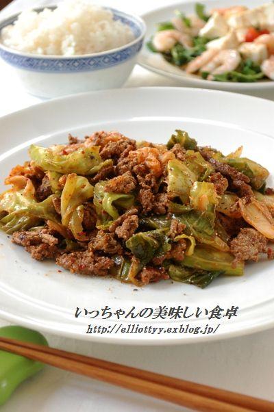 キャベツと牛ひき肉のキムチ炒め_d0104926_2282740.jpg
