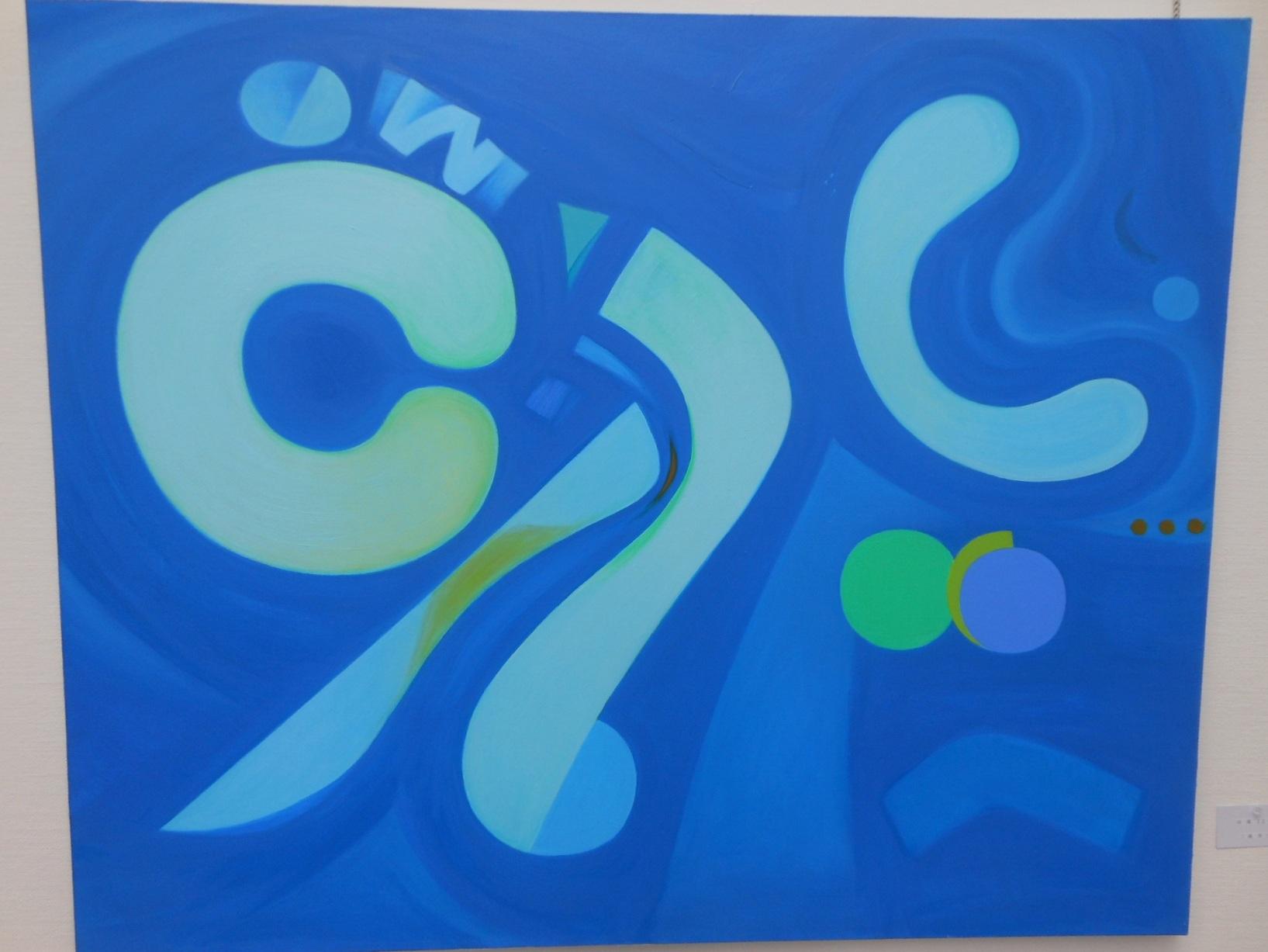 1700)「'12 第39回 北海道抽象派作家協会展」 市民ギャラリー 4月10日(火)~4月15日(日)_f0126829_23492555.jpg