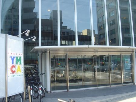 講習会「より安全な森林ボランティア作業のために」     in  大阪YMCA会館_c0108460_17464658.jpg