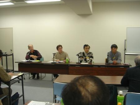 講習会「より安全な森林ボランティア作業のために」     in  大阪YMCA会館_c0108460_17485796.jpg