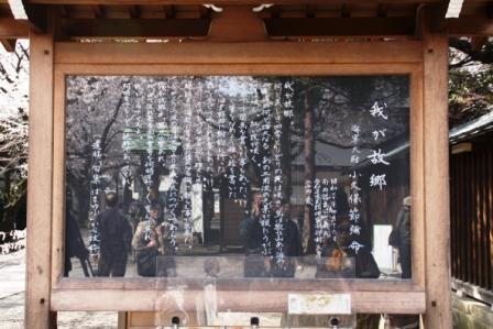 靖国神社_a0117168_9204259.jpg