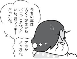 c0178169_1222940.jpg