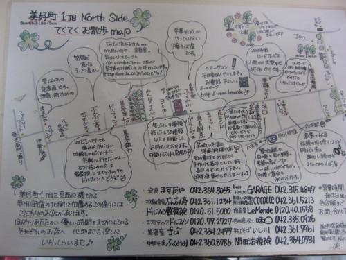 近所のお店_b0219170_18301847.jpg