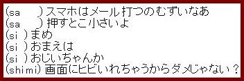 b0096491_2241767.jpg