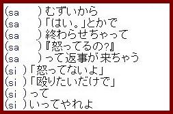 b0096491_2241917.jpg