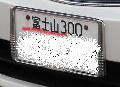 b0226221_1732962.jpg