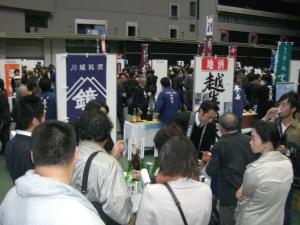 きき酒会・スーパーアリーナ・ちどりあし_d0091122_17241475.jpg
