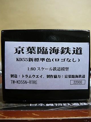 f0203926_0345321.jpg