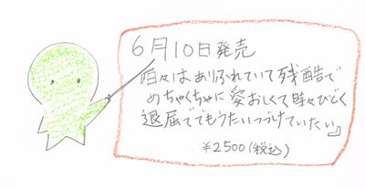 b0026428_10122018.jpg