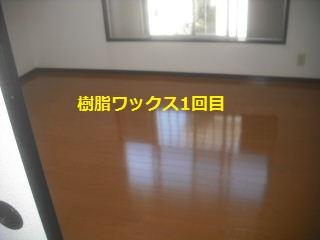 f0031037_18395849.jpg